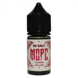 Морс Клюква - Малина Salt Nicotine 30 мл.