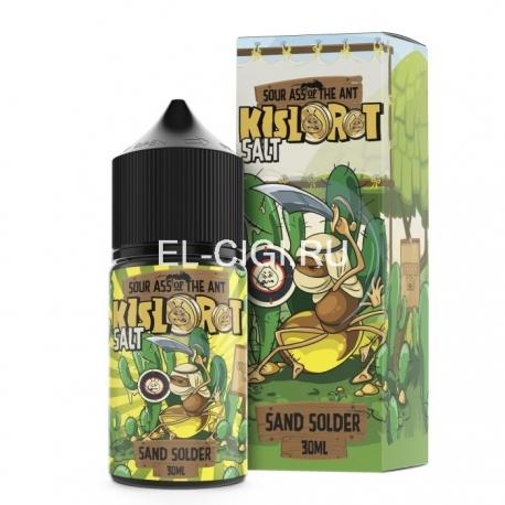 Kislorot Salt - Sand Solder 30 мл.