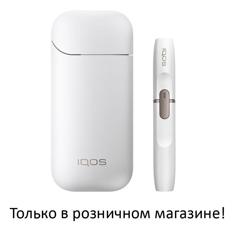 Электронная сигарета iqos купить в екатеринбурге купить сигареты по ценам ниже оптовых
