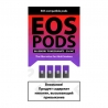 Сменный картридж EOS Pods x4 - Blueberry Pomegranate