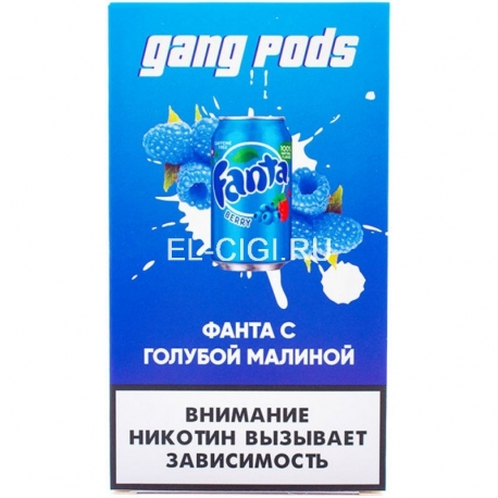 Картридж Gang для набора JUUL - Фанта с голубой малиной