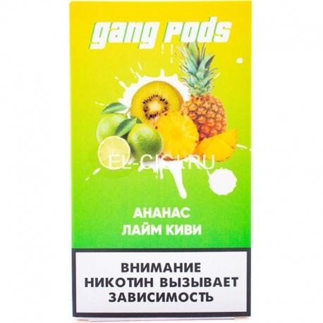 Картридж Gang для набора JUUL - Ананас Лайм Киви