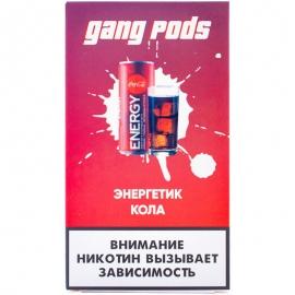 Картридж Gang для набора JUUL - Энергетик Кола