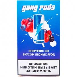 Картридж Gang для набора JUUL - Энергетик Лесные ягоды