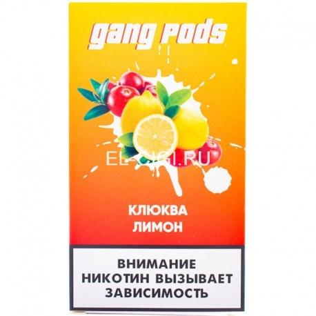 Картридж Gang для набора JUUL - Клюква Лимон