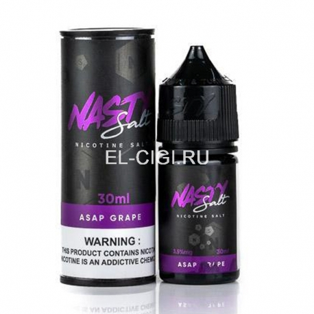 Nasty Juice Salt - Asap Grape жидкость 30 мл