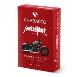 Бестабачная смесь для кальяна Chabacco - Brandy Motors