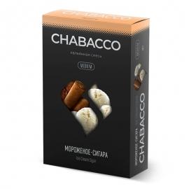Бестабачная смесь для кальяна Chabacco - Ice Cream Cigar