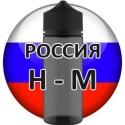Российские жидкости (D - L)