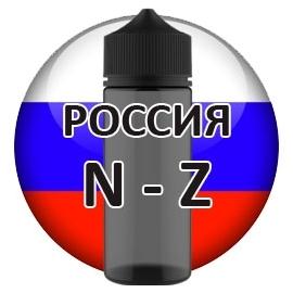Российские жидкости (P - Z)