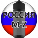 Российские жидкости (N - Z)