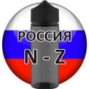 Российские жидкости